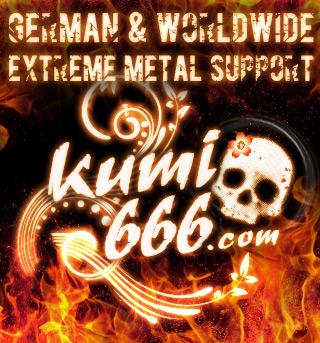 kumi666com_banner_s